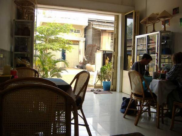 The Homeland cafe