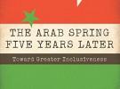 アラブの春を経済・社会的側面から分析した実務家による書籍