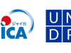 UNDPとJICAの予算と職員数の比較が面白い