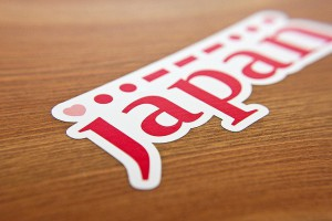 Japan Relief Sticker