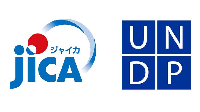 JICA UNDP