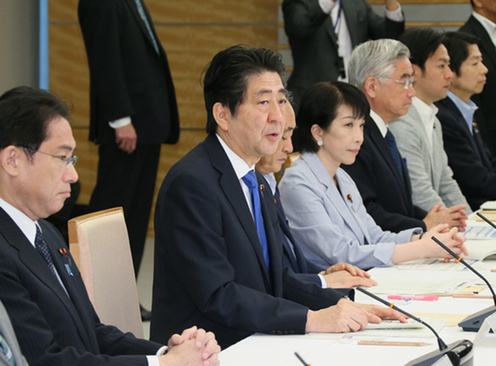 Photograph: Japan's Cabinet Public Relations Office