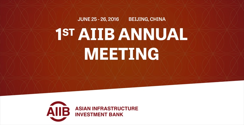 AIIB Annual Meeting